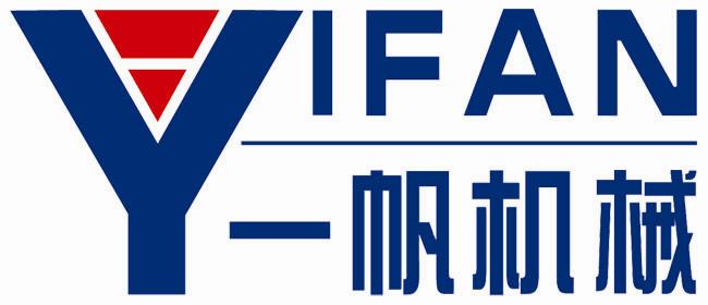 郑州一帆机械设备有限公司