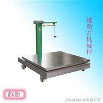 """品牌機械秤""""100公斤家用機械秤""""zui新報價!"""