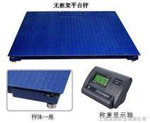 """高質量""""15噸電子磅秤"""" 超劃算"""