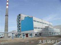 太原锅炉厂高压流化床