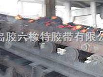 國內輸送帶生產企業|膠六牌耐熱輸送帶系列產品|耐熱輸送帶