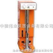 JDM-1型电动土壤密度仪-中德伟业