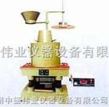 混凝土数显维勃稠度仪HVC-1型-中德伟业