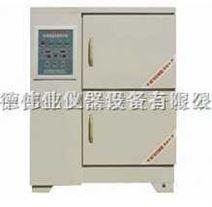 HSBY-40A型標準恒溫恒濕養護箱 -中德偉業