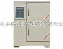 HSBY-40A型标准恒温恒湿养护箱(?#26800;?#20255;业)