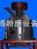 鋁礬土磨機