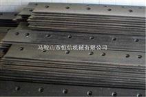 平地機刀板價格/供應平地機刀板/優質平地機刀板