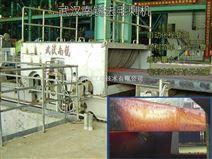 武漢南銳熱風爐