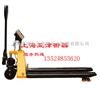 """'手推液压搬运车电子磅'""""上海2吨电子手推叉车秤报价"""""""