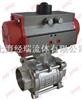 氣動插焊球閥(BV32系列)
