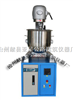 供应中型CA沥青砂浆搅拌机