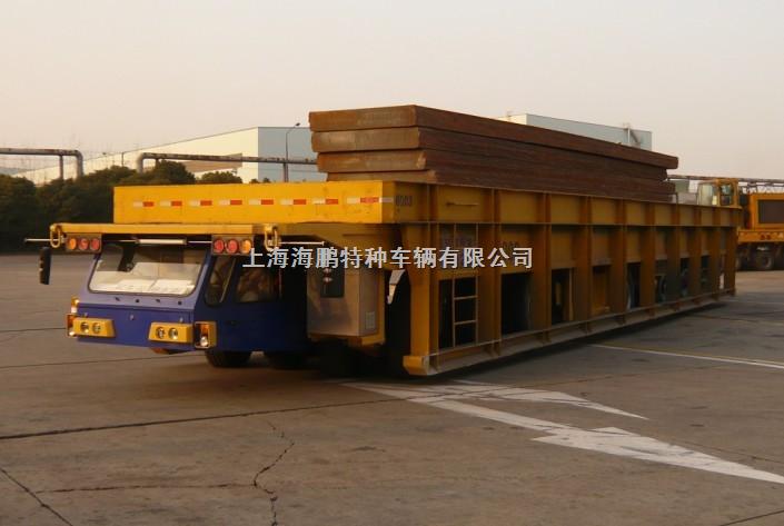 江苏海鹏-100t框架式升降运输车-上海海鹏特种车辆