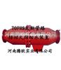 TOFHS防回火防回水裝置