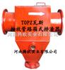 瓦斯抽放管路箱式排渣器