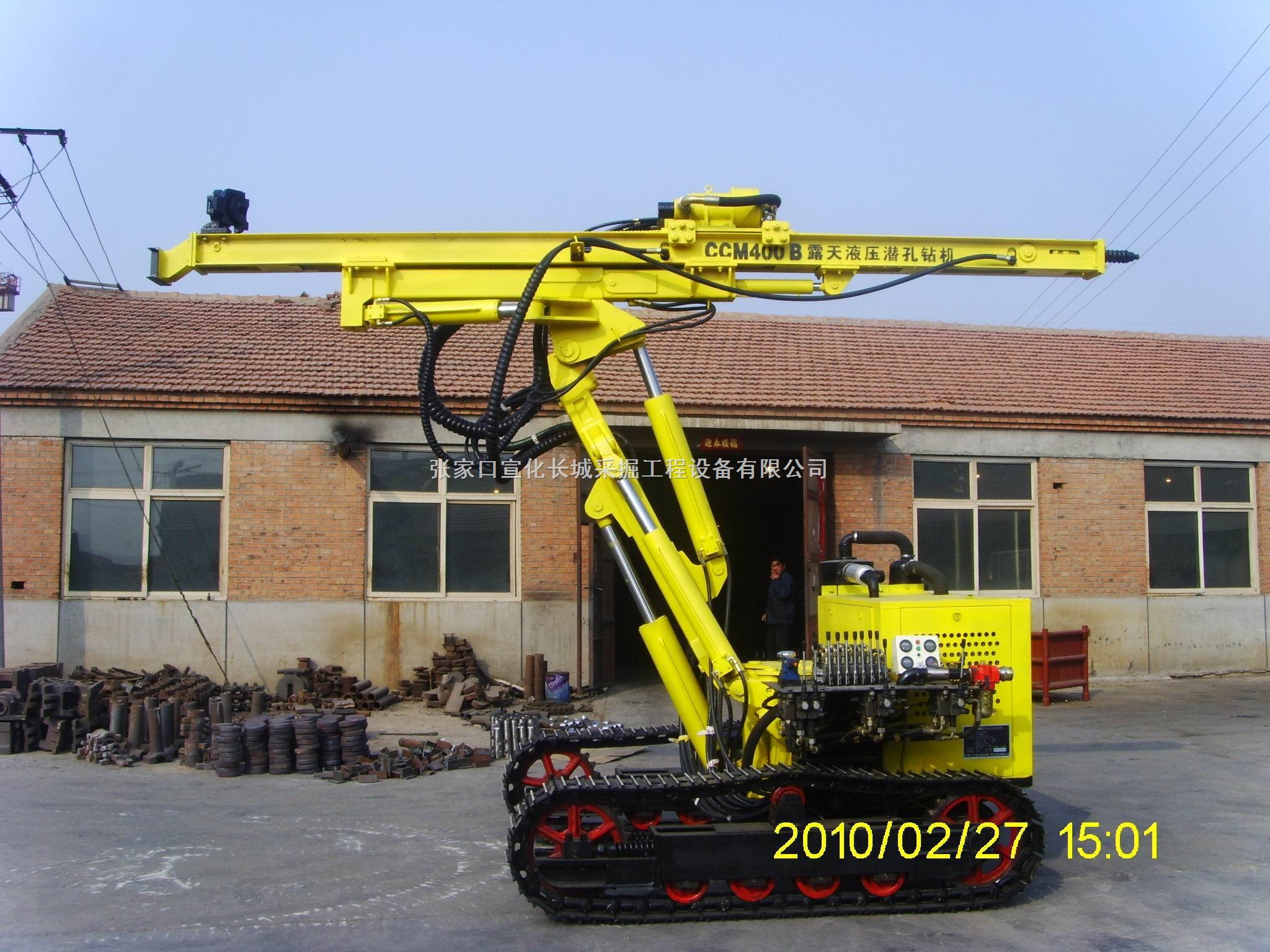CCM400B-管棚钻机宣化钻机潜孔钻机