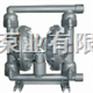 温州QBY系列不锈钢气动隔膜泵
