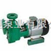 上海FPZ型塑料自吸泵