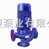 天津GW型立式管道排污泵
