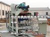 液压砖机,QTJ4-25型全自动砌块成型机