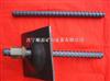 矿用右旋螺纹钢锚杆