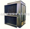 气-气式(热管空气、煤气预热器)
