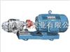 供应不锈钢泵/KCB齿轮泵-艾克泵业
