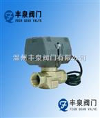 BJDD3型电动阀