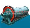 球磨机 小型雷蒙磨粉机 小型超细磨粉机