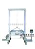 北京防水试验设备/IP防护等级